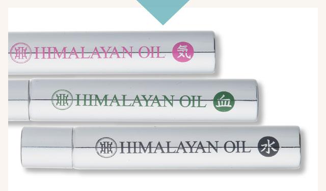HIMALAYAN OIL